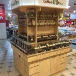 МОНОМАХ - Магазин кофе и чай
