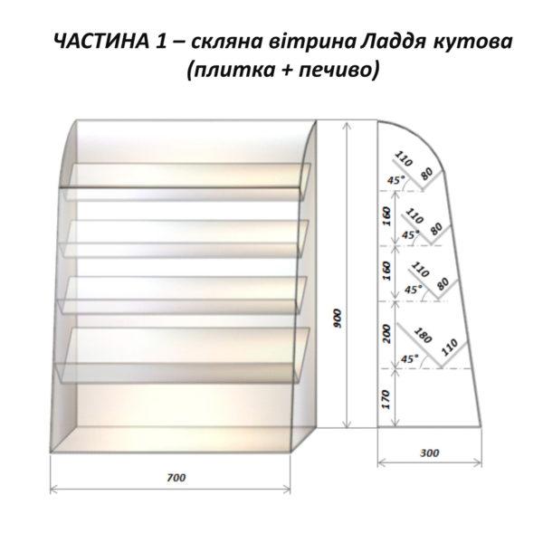Стеклянная витрина для шоколадок